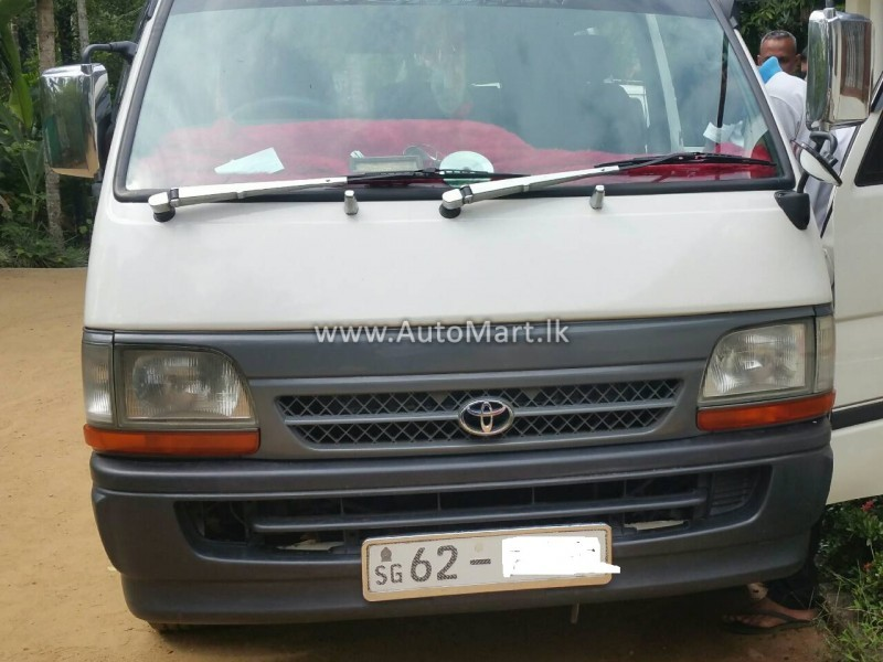 Image of Toyota Dolphin 123 1993 Van - For Sale