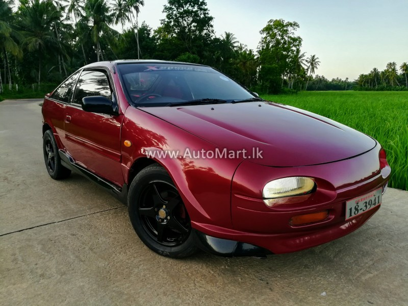 Image of Nissan Fb 13 sports 1992 Car - For Sale