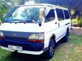 Toyota dolphin 1998 Van