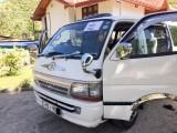 Toyota Hiace Dolphin 1999 Van