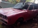 Mitsubishi Lancer 1400 Wagon 1980 Car