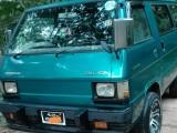 Mitsubishi 0714202461 1984 Van