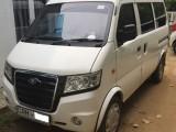 Micro MPV III 2016 Van