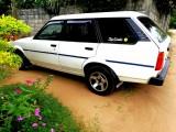 Toyota Corolla dx Wagon ke 72 1983 Car