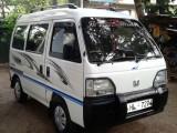 Honda ACTY AUTO 1999 Van