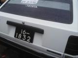 Toyota Dx Wagen Ke 74 1987 Car