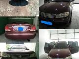 Nissan Sunny N17 2006 Car