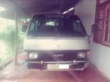 Toyota Hiase Shell 1983 Van