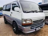 Toyota Dolphin 103 1996 Van