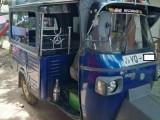 Piaggio APE 2011 Three Wheel