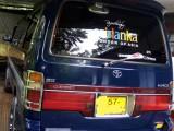 Toyota Dolphin Lh113 1991 Van