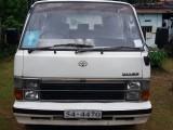 Toyota Hiace 1989 Van