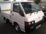Mitsubishi Po5 1995 Lorry