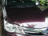 Toyota Axio hybrid G 2015 Car