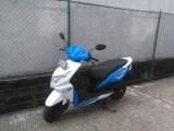 Honda DIO 2016 Motorcycle