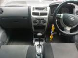 Perodua Viva ELite 2008 Premium 2008 Car
