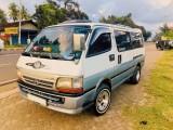 Toyota Dolphin 1991 Van