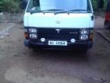 Toyota SHELL LH 71 1988 Van