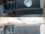 Mitsubishi Lancer CB series center lock motor