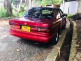 Nissan Doctor sunny b13 1991 Car