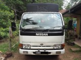 Nissan Atlas 1991 Lorry