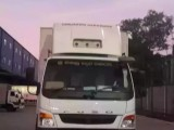 Fuso FIVIPHXIRDSA 2017 Lorry