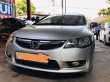 Honda Civic FD3 Hybrid 2010 Car