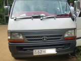 Toyota Dolphin 123 1993 Van