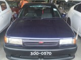 Mazda Familiya 1993 Car