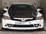 Honda Civic 2007 Car