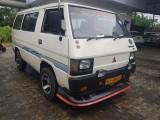 Mitsubishi DELICA L300 ORIGINAL DIESEL 1985 Van