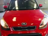 Kia Soul 2012 Jeep