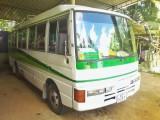 Nissan Civilian 1987 Bus
