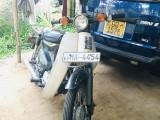 Honda c50 deluxe 2002 Motorcycle