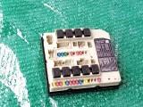 Nissan Tiida IPDM Fuse Relay Box