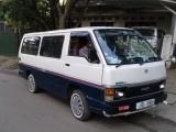 Toyota Hiace 60 1983 Van