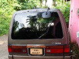 Nissan Homy cruise 1991 Van