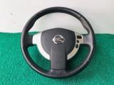 Nissan X trail T31 Multifunction Steering Wheel