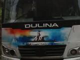 Tata Star bus 2011 Bus