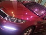 Kia Optima 2011 Car